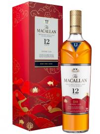 Maccallan 12 Double Cask - Hộp Quà